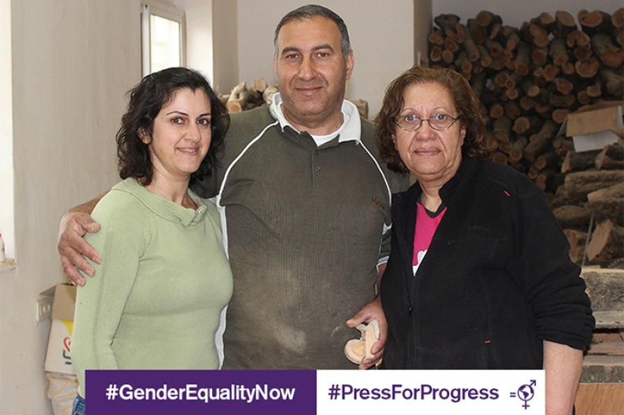 Palestine: Gender Equality Starts At Home